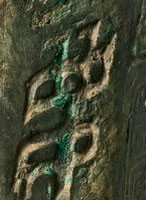 Bronze ceremonial libation vessel jue, of royal provenance