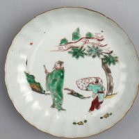 010-Set-of-five-porcelain-Wucai-dishes-04-detail3