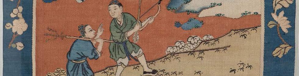 slider5-kesi-tapestry
