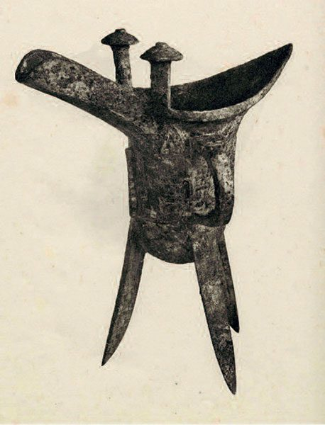Fig 1 - Zi Mei jue in the Rong Hou collection
