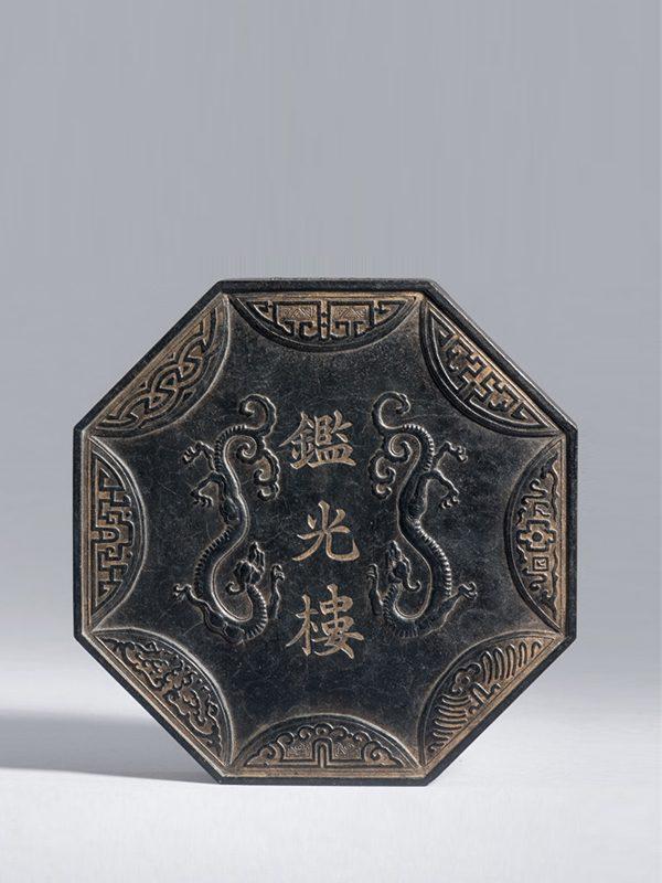 Ink tablet of octagonal form