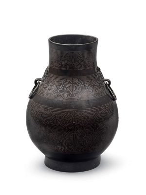 Silver inlaid bronze vessel, hu