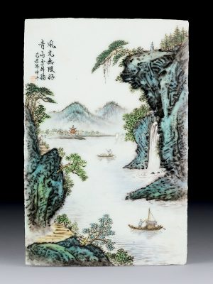 Porcelain plaque with river landscape