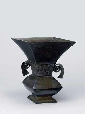 Square bronze vase with loop handles