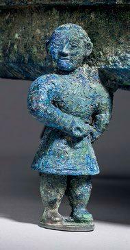 Bronze ritual brazier lu