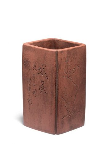 Yixing pottery brush pot of square form