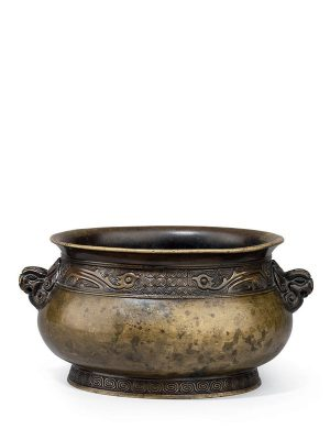 Bronze censer of <em>gui</em> form