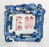 Painted enamel saucer