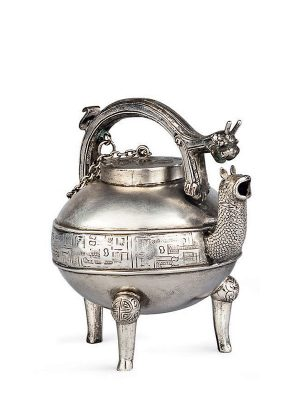 Silver miniature vessel, <em>he</em>