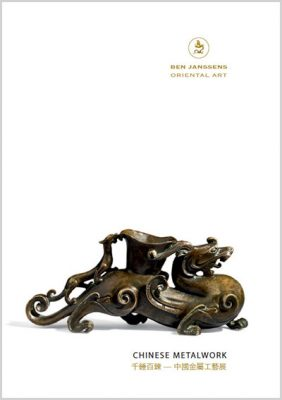 View Chinese Metalwork Catalogue