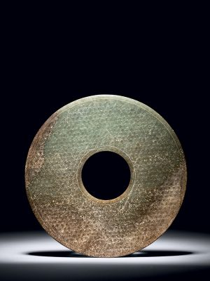 Jade bi disc with 'rice-grain' pattern
