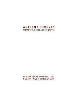 Ancient Bronzes