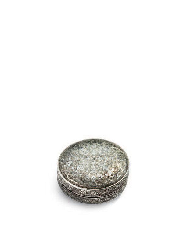 Miniature silver box