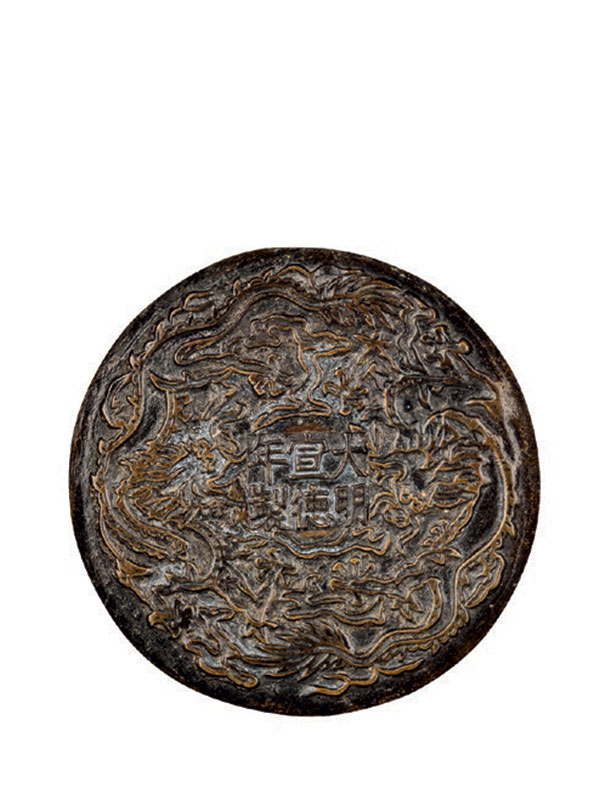 Bronze censer of gui form