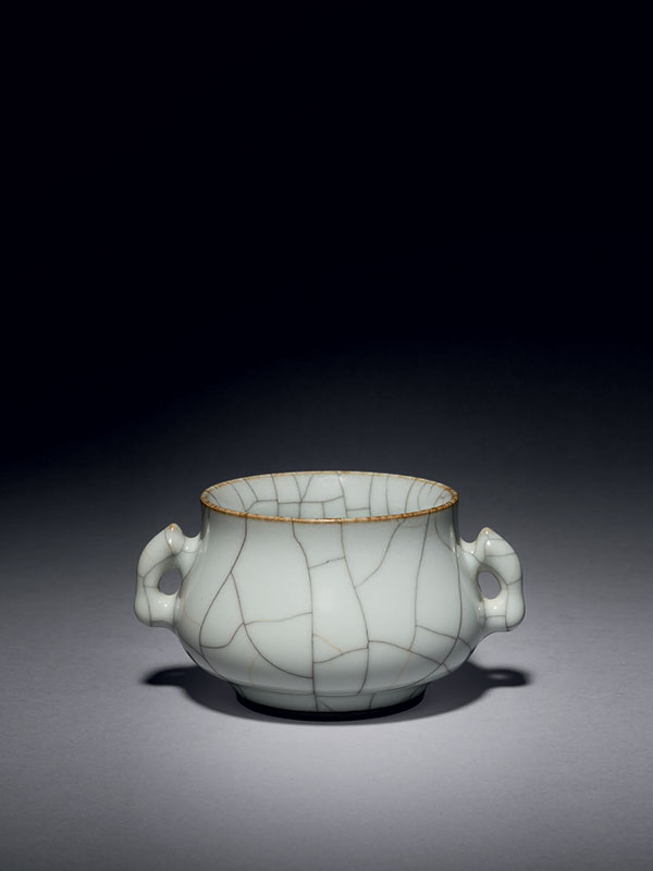 Ge-type porcelain censer