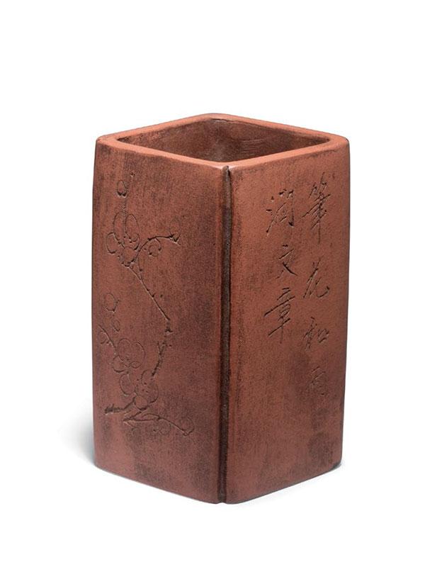 Yixing pottery brush pot of square form