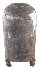 Fig1 Pottery granary jar