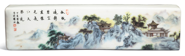 Famille rose porcelain paperweight with landscape