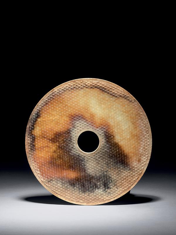 Jade bi disc with 'rice-grain' pattern