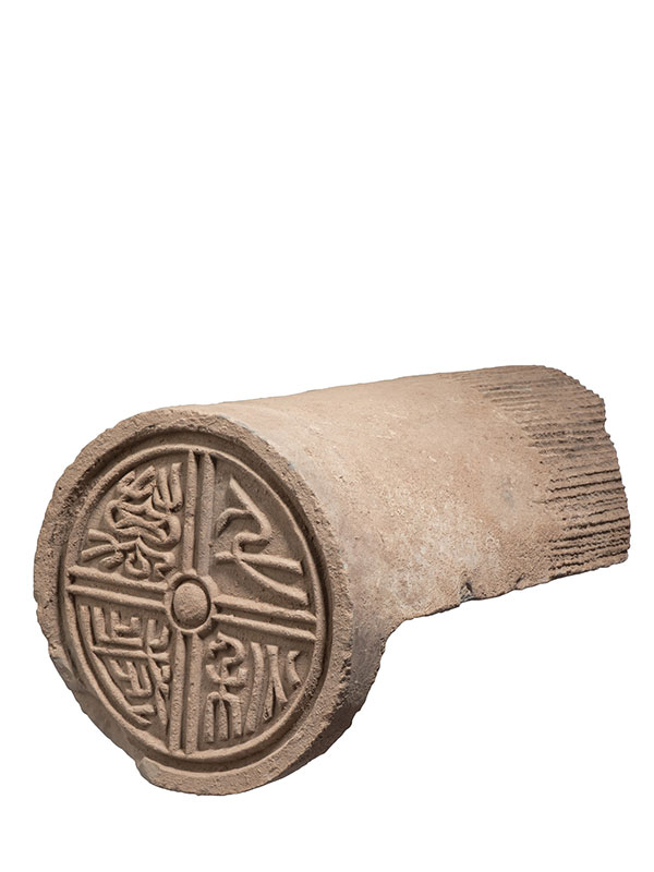 Pottery roof tile end, wadang