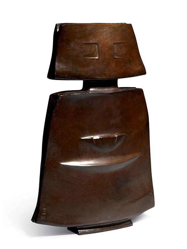 Bronze 'humanoid' sculpture by Hyakusei Yamamuro