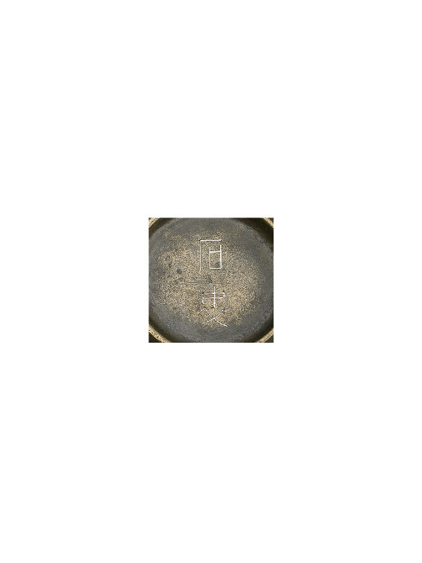 Inlaid silver box