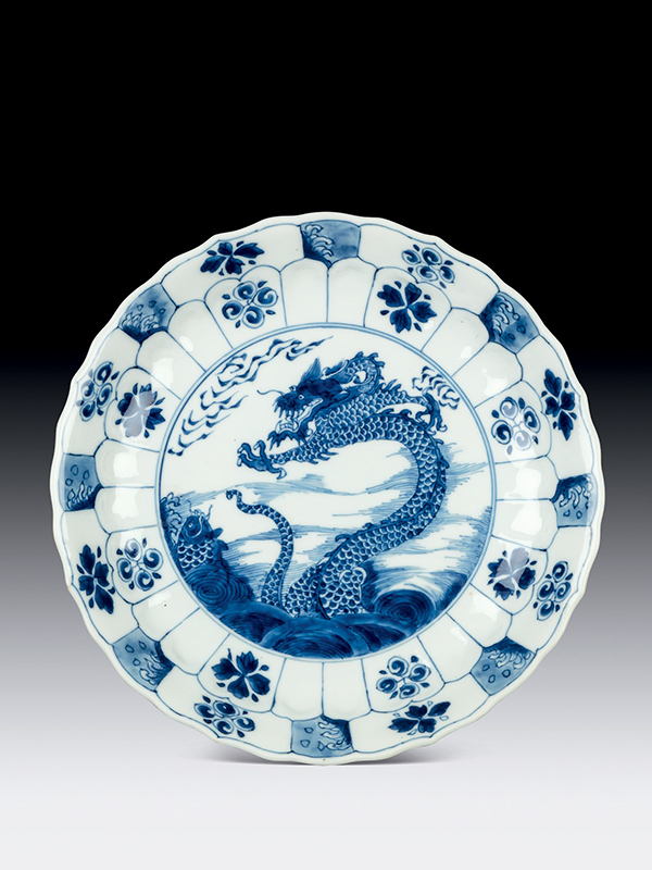 Porcelain dish with a dragon