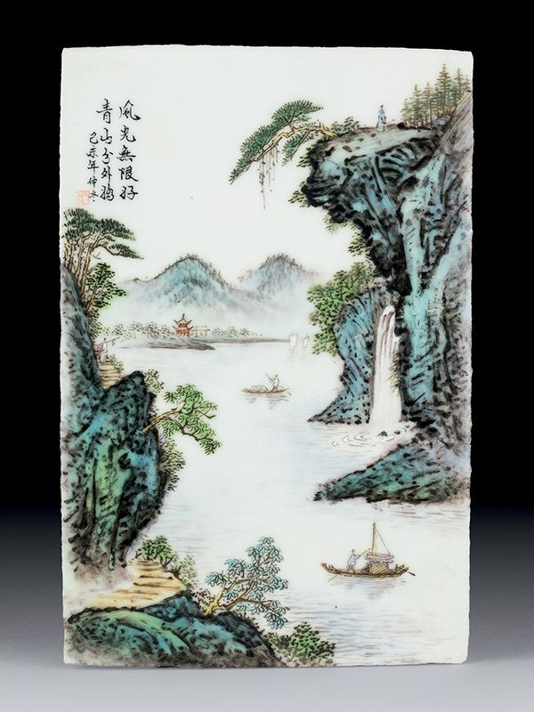 Porcelain plaque with river landscape