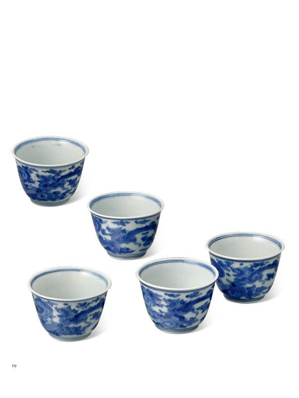 Set of five porcelain cups