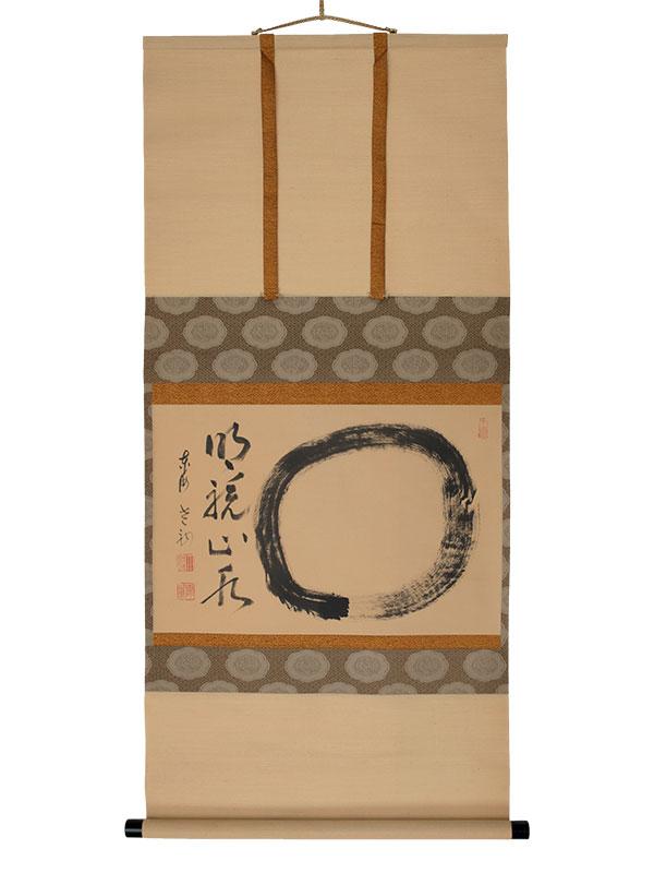 Scroll painting of Ensō by Ōi Saidan